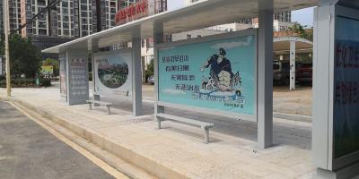 委员提案得落实  公交增站惠民生