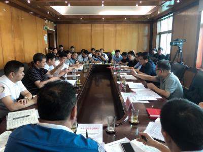 王刚主持召开全市模具钢行业依规整治转型升级专题会议