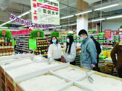 把粮食保供和安全时刻放在心里 抓在手上 大冶市多项措施确保全市粮食市场量足价稳