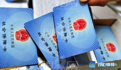 """今年钟祥市实行""""居保通""""模式征收城乡居民养老保险"""