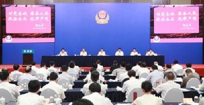 郭声琨:切实防范经济金融风险 维护社会大局稳定