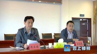 钟祥市启动2018年城乡居民医保金征收工作