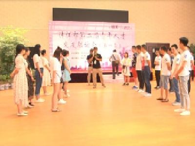 钟祥市第二届青年人才交友联谊活动浪漫开启
