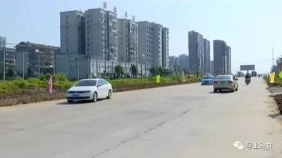 钟祥市嘉靖大道工程正式动工建设