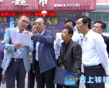 周洪宇视察钟祥文物保护及开发利用工作