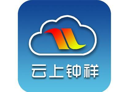 关于启用郢中城区道路交通技术监控设备的公告