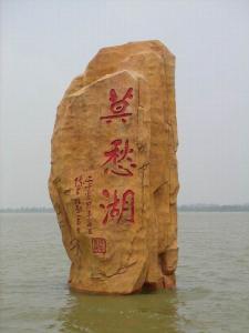 """钟祥市税务局:莫愁村来了一群""""税莫愁"""""""