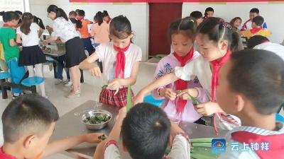 品传统文化  就让孩子们从学包粽子开始
