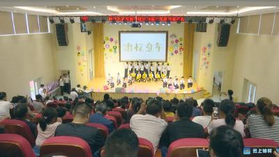 最后一次聚会!今天,这群孩子领到人生第一张毕业证书