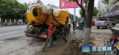 排水堵塞及时修 网格管理效率高