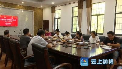 市委编办专题学习贯彻《中国共产党机构编制工作条例》