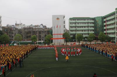 钟祥市举办纪念中国少年先锋队建队70周年主题队日活动