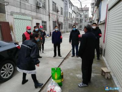王小庆走访慰问皇庄社区困难群众