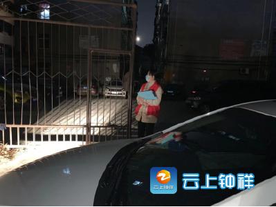 郢中街道:管控再升级决胜防疫战
