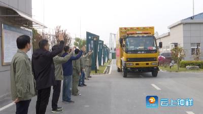 千里驰援保供电!安徽池州应急发电车在钟祥圆满完成任务返程
