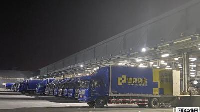 武汉快递开始全面复工,市民最快今天就能恢复寄包裹!