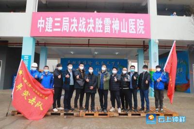 决战雷神山 ——钟祥志愿者周培林援建雷神山医院始末