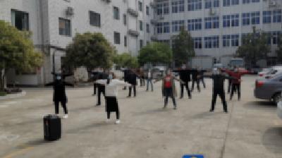 今天起,钟祥市委党校机关干部每天做10分钟广播体操