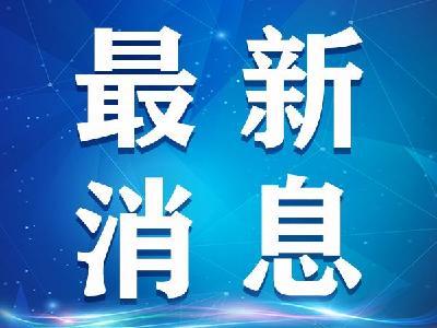 钟祥:省部级困难劳动模范可在家门口申请补助