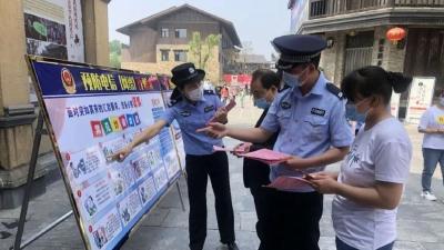 钟祥公安:安保反诈同推进 全维筑牢安全网