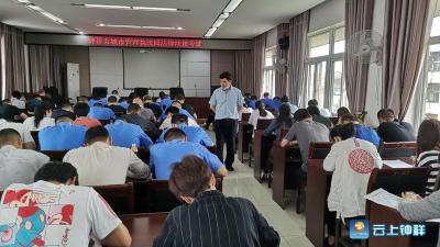 钟祥市城管执法局:开展法律法规考试推进学法用法落实