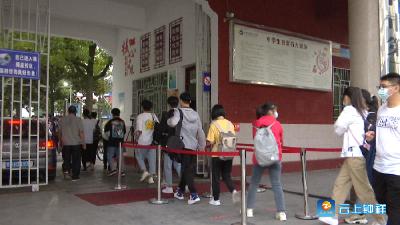 中考开考, 钟祥市 7759名考生奔赴考场