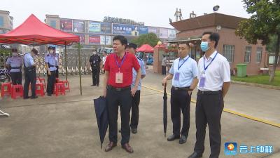 郭志泉巡视高考组织保障工作