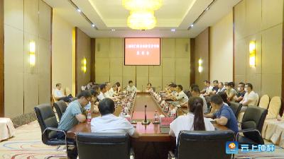 上海荆门商会考察钟祥投资环境