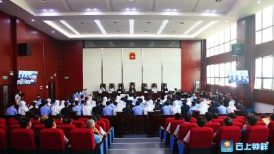 钟祥法院一审公开开庭审理郭某红等25人涉黑案件