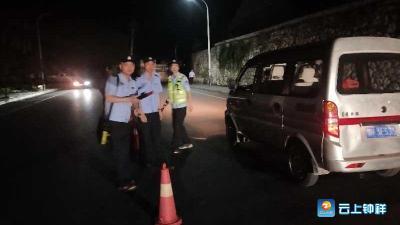 双河镇开展道路安全专项整治行动