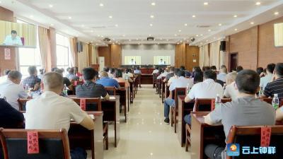 钟祥市收听收看全省农村人居环境整治三年行动百日攻坚动员部署视频会议