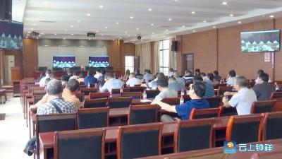 钟祥市组织集中收看全省秋冬农业开发工作视频会议