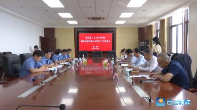 钟祥检察公益诉讼实施三年 办理案件222件