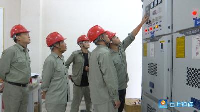 国网钟祥市供电公司上门服务 帮助企业解决实际困难