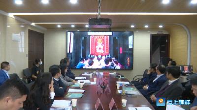 中铁文旅集团、中铁广州工程局集团来钟祥考察文旅项目