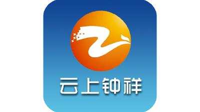 喜报!钟祥市双河镇财政收入首次突破2亿元