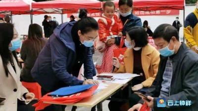 钟祥市重点企业集中招聘 提供就业岗位一千多个