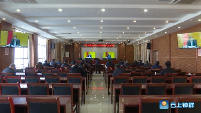 钟祥市组织收听收看长江禁捕退捕工作推进电视电话会议