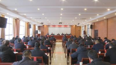 钟祥市召开安全生产工作会议
