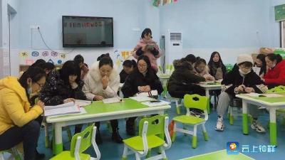 郢中新堤幼儿园开展送教活动 推进集团化办学工作