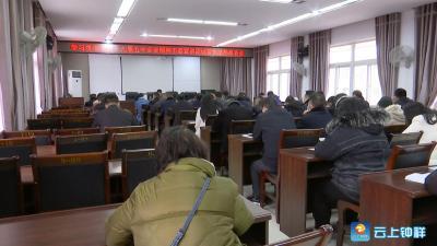 钟祥市委宣讲团在城管执法局宣讲党的十九届五中全会精神