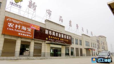 钟祥首家!新布局公司成为农业产业化国家重点龙头企业