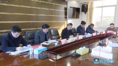 何平主持市委网络安全和信息化委员会会议 要求提升综合治理能力 开创网信事业新局面