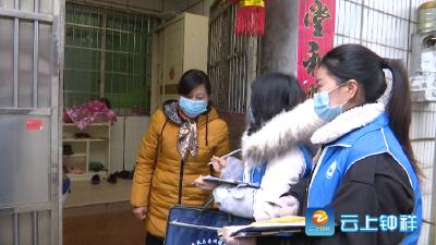 宣传防控政策  摸排返乡人员  皇城门社区网格员筑牢疫情防线