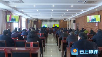 钟祥市组织收听收看全国安全生产电视电话会