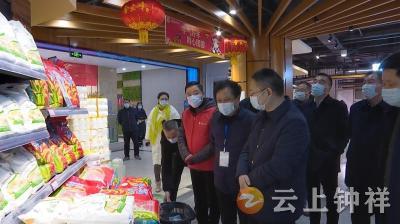 何平检查汉江禁捕退捕 疫情防控 安全生产 春节保供等工作