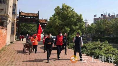 钟祥市郢中街道新堤社区新时代文明实践站推动基层共建共治共享