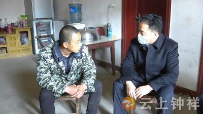 杨剑走访慰问困难退役军人