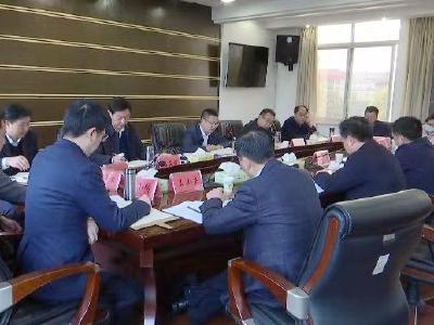 钟祥市召开创建全国文明城市指挥部会议