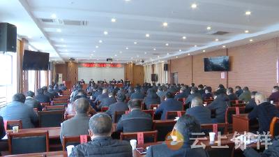 钟祥市安委会召开第二次全体(扩大)会议
